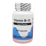 Витамин В15 Пангамова кисилина