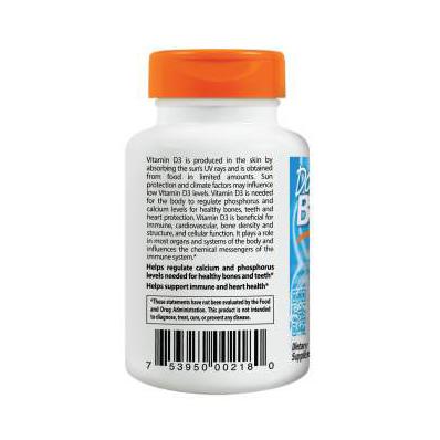 Витамин D3 5000 IU 180 капсули